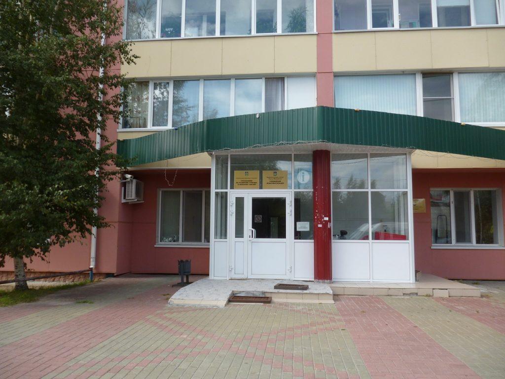 РЦ Лучик Здание 3